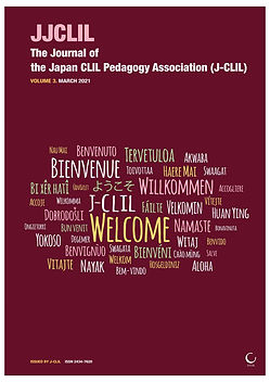 JJCLIL vol.3-1_page-0001.jpg