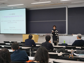 日本CLIL教育学会 (J-CLIL) 第5回研究発表会