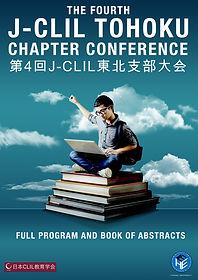 The 4th J_CLIL Tohoku chapter conferernce program-1_page-0001.jpg