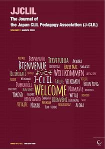 JJCLIL2020frontpage.png