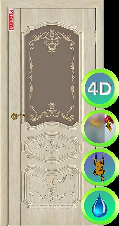 Версаль 3 4D