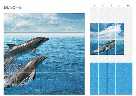UNIQUE Дельфины
