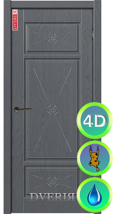 Нария 3 4D