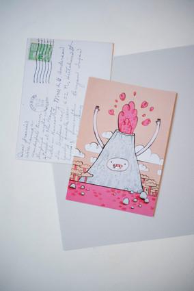 PostkarteVulkan2.jpg