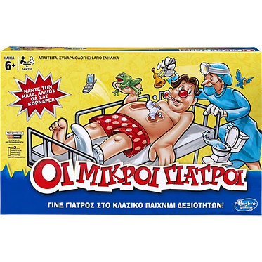 HASBRO OPERATION BOARD GAME (B2176)