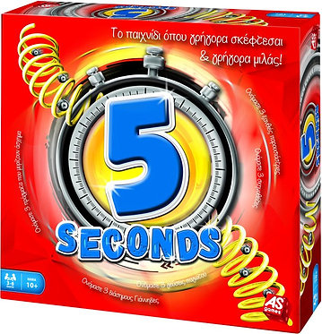 AS 5 SECONDS - BOARD GAME (GREEK) (1040-21615)