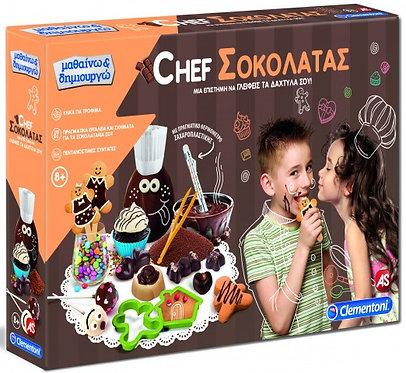 AS Clementoni: Μαθαίνω & Δημιουργώ - Chef Σοκολάτας (1026-63832)