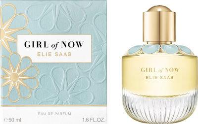 EAU DE PARFUM | GIRLS OF NOW | ELIE SAAB