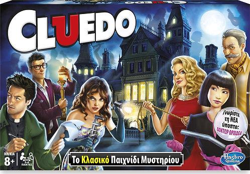 Hasbro Classic Game - Cluedo Παιχνίδι με Κάρτες (Greek) (E7589GR5)
