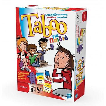 HASBRO TABOO JUNIOR - BOARD GAME IN GREEK (14334)