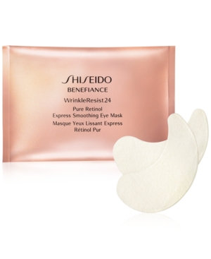 BENEFIANCE WRINKLE RESIST 24 EXPRESS SMOOTHING EYE MASK | SHISEIDO