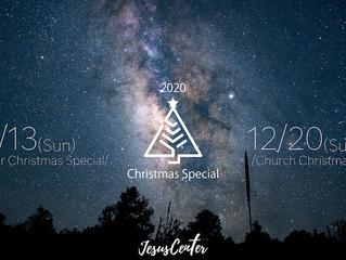 12/13(sun)&20(sun)はクリスマススペシャル!