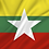Thumbnail: Flagg Myanmar