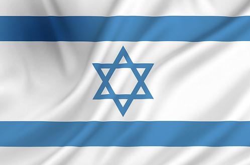 Flagg Israel