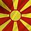 Thumbnail: Flagg Makedonia