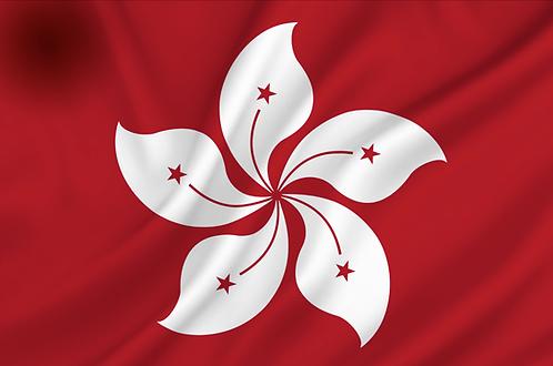 Flagg Hongkong