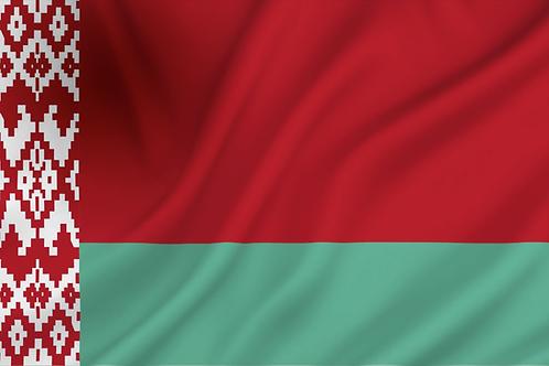 Flagg Hviterussland