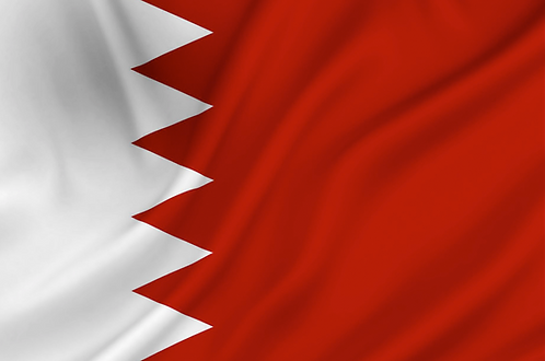 Flagg Bahrain