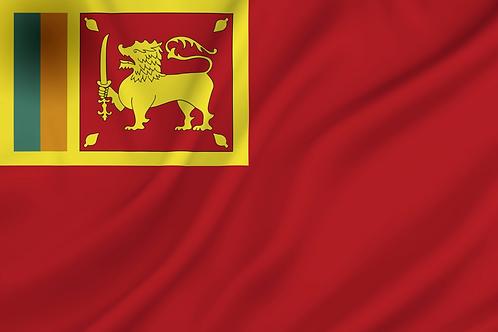 Handelsflagg Sri Lanka