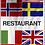 Thumbnail: Restaurant flernasjonersflagg med 14 nasjoners