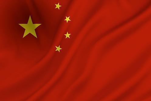 Flagg Kina