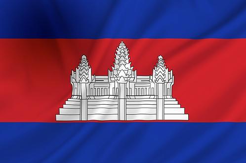 Flagg Kambodsja