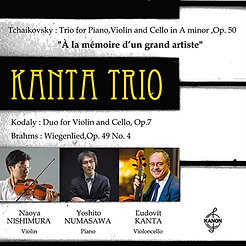 Kanta Trio.png
