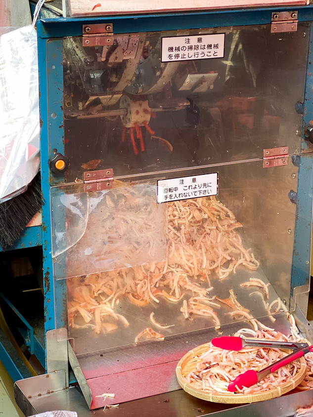 Dried Shrimp Vending Machine - Japan