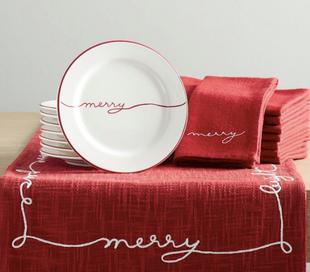 Merry 17-Piece Tablescape Set