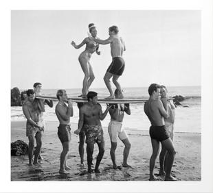 Vintage Beach Party 1 Art Print