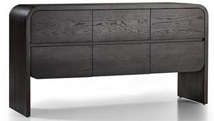 Charcoal Oak Dresser