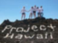 project%20hawaii%20graffitte%20rock.JPG