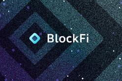 blockfi banner 2.jpg