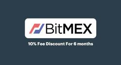 Bitmex banner.jpg