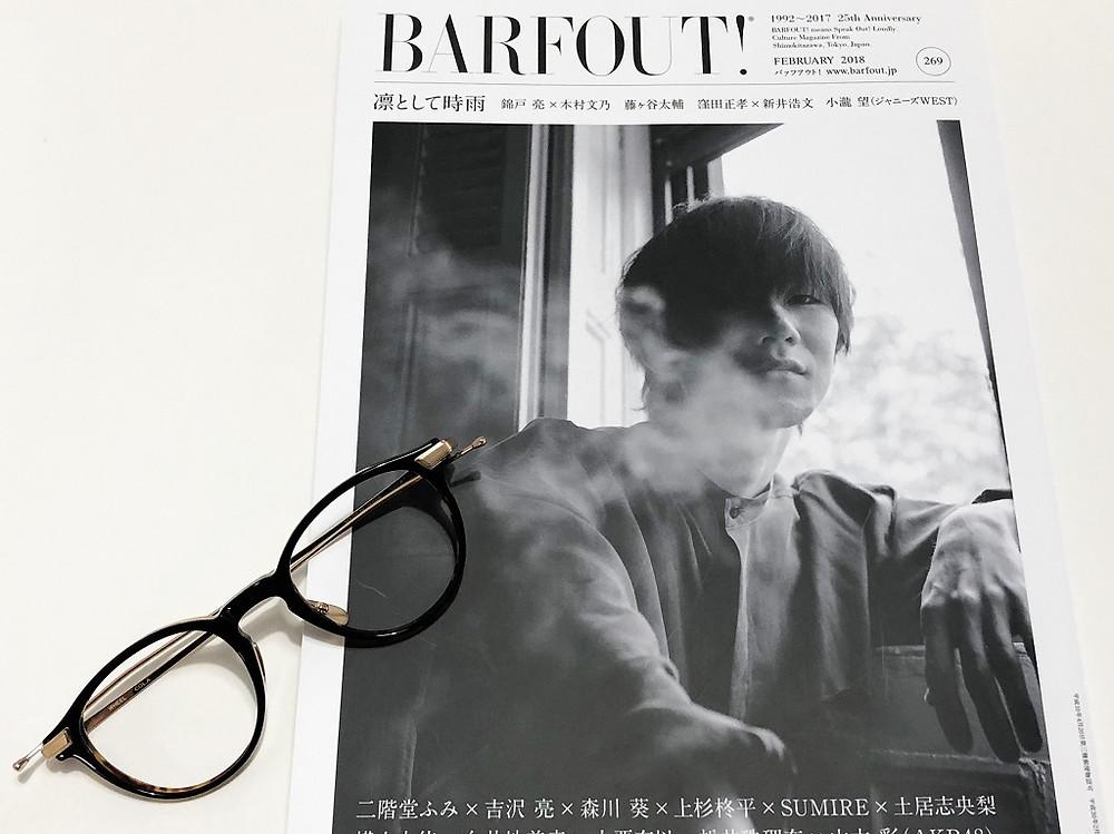 雑誌掲載 BARFOUT ミスタージェントルマン オプティシァンロイド メガネ 原宿 表参道