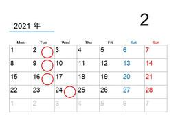 【2月の休業日のご案内】
