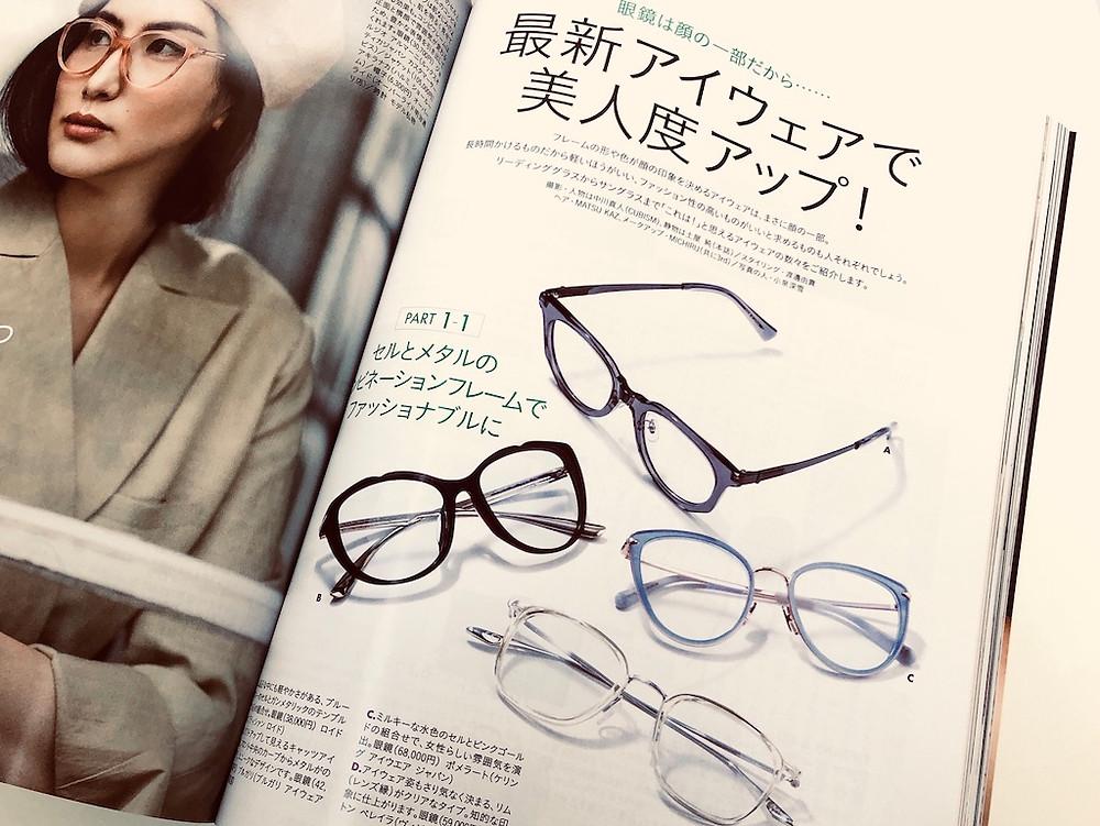 雑誌掲載 オプティシァンロイド ロイド 原宿 表参道 メガネ 眼鏡 LY-10