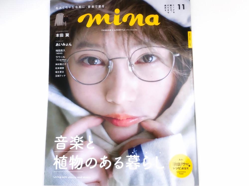 金子眼鏡 KV-78 オプティシァンロイド ロイド メガネ 眼鏡 原宿 表参道