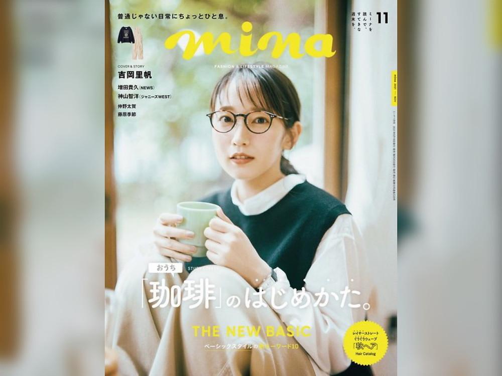 mina 金子眼鏡 オプティシァンロイド ロイド 原宿 表参道 メガネ