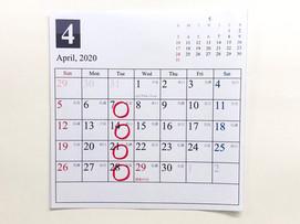【4月の臨時休業のご案内】
