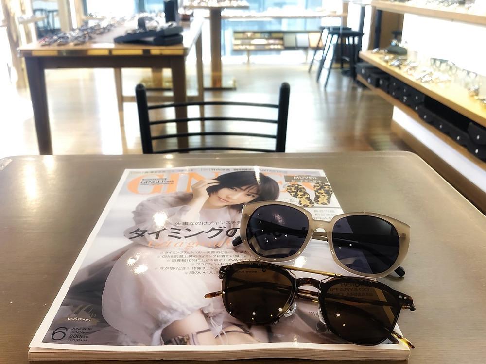 GINGER 雑誌掲載 金子眼鏡 オプティシァンロイド ロイド 原宿 メガネ サングラス
