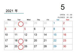 【重要】5月の休業日のご案内※5/8更新