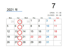 【7月の休業日のご案内】