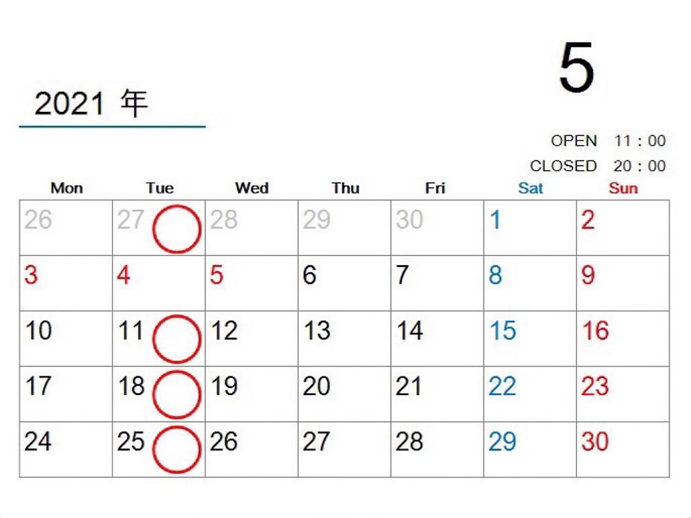 オプティシァンロイド ロイド 5月の営業日 原宿 表参道 メガネ