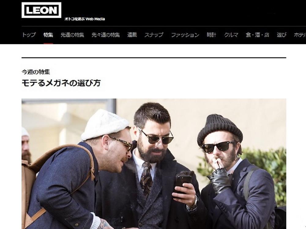 ロイド メガネ LEON ロイドオリジナル LY-01