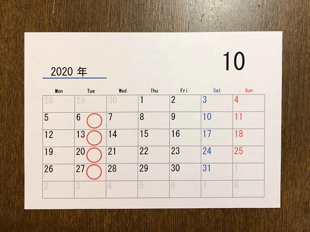 オプティシァンロイド ロイド メガネ 眼鏡 原宿 表参道