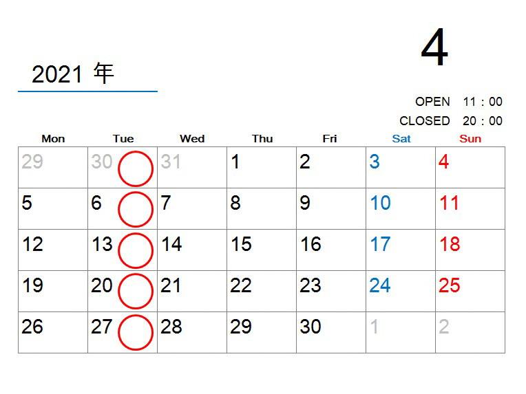オプティシァンロイド ロイド 原宿 表参道 メガネ 金子眼鏡