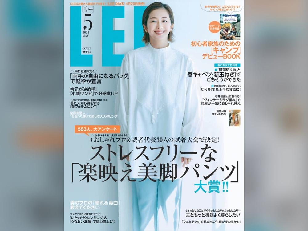 LEE 金子眼鏡 マスク時代 オプティシァンロイド ロイド 原宿 表参道 メガネ
