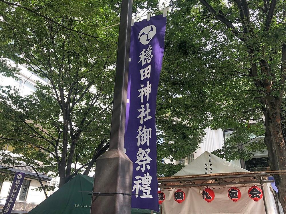 オプティシァンロイド ロイド 原宿 表参道 メガネ 御神輿