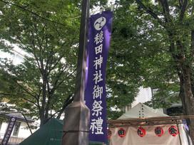 隠田神社 御神輿
